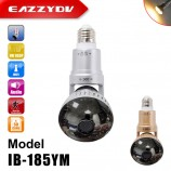 PTZ IP kamera skrytá v žárovce IB-185YM, 720p