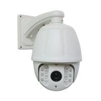 2 Mpx IP kamera iSeetec PT7BH36XH200, 36x ZOOM, speed dome PTZ, IR120m