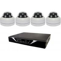 4CH PTZ IP 2MPx kamerový set mini PTZ  3x ZOOM + 9CH NVR6109F, FULL HD 1080p