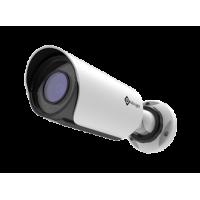 Venkovní profi mini IP kamera Milesight C3567-PNA, 3MPx, IR25m, POE, konektory uvnitř kamery DOPRODEJ