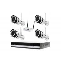 Kamerový WiFi IP set, 4x Zoneway NC850 2MPx + NVR2404 + WiFi router